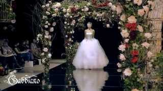 Свадебное платье Рейн. Свадебный салон Gabbiano в Саранске.