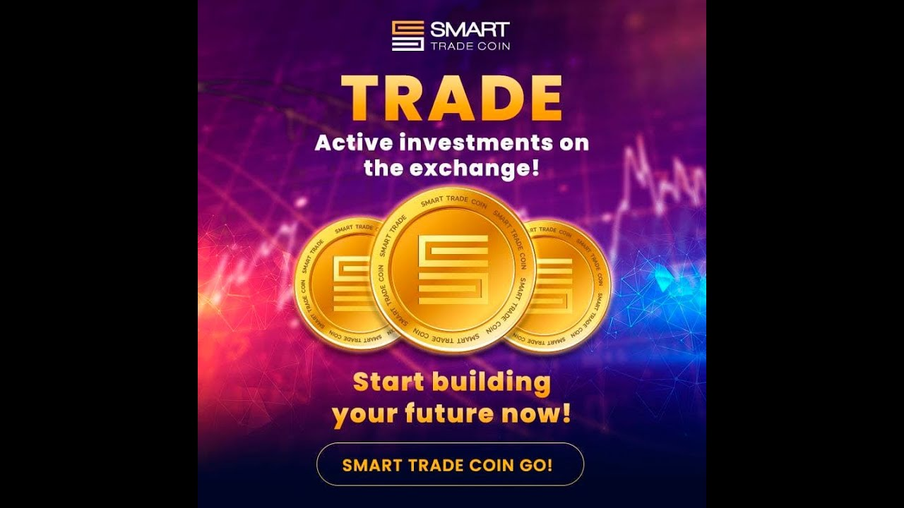 Токен TRADE от Smart Trade Coin перспективы на 2021-й год