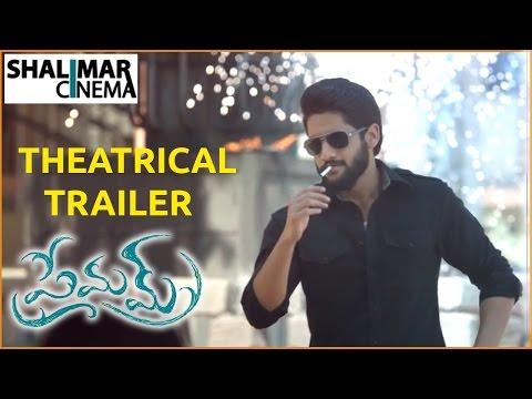 Premam Theatrical Trailer || Naga Chaitanya, Shruti Haasan || Shalimarcinema