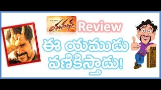 Yaman Telugu Movie Review | Vijay Antony | Mia George | #Yaman | Maruthi Talkies Review