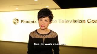 Reporter del Gusto 2014 - Li Hui (PhoenixTV-Hong Kong) - Videomessaggio Mp3