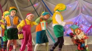 Классный танец Гномов- Детский сад Сказка