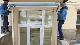 видео Защитные роллеты Симферополь. Ролеты Основа- Крым