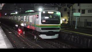 JR東日本E231系 沼津駅  JREast Railway seriesE231 at Numazu Station