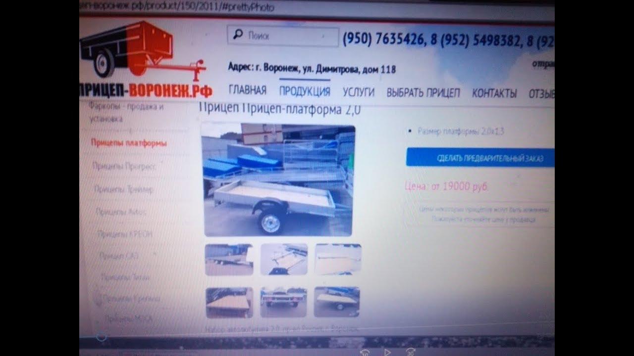 Купить б/у авто в москве: большой выбор подержанных автомобилей. Автомир предлагает купить автомобили с пробегом в москве. Б/у авто в кредит по.