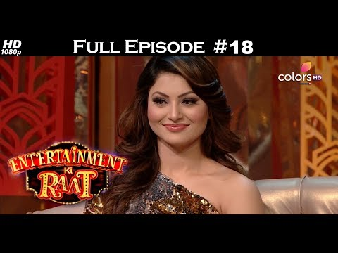 Entertainment Ki Raat - Urvashi Rautela - 20th January 2018 - एंटरटेनमेंट की रात  - Full Episode