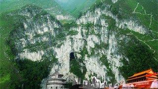 《地理中国》 天坑秘境·会发光的天坑(下)星球上最壮观的喀斯特地貌 20180803   CCTV科教