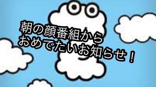 日本テレビの田中毅アナウンサー(38)と、かねて交際していたタレン...