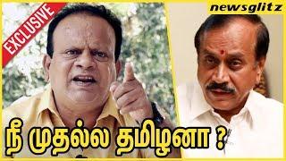 ராஜா , நீ தமிழனா ?    Vasu Vikram Warns H Raja on Periyar Remark   Exclusive Interview