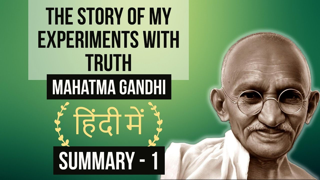 Of gandhi autobiography in hindi pdf mahatma