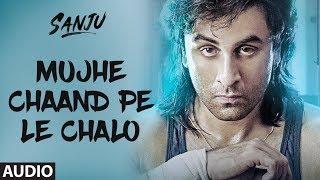 Mujhe Chaand Pe Le Chalo Full Audio Song | SANJU | Ranbir Kapoor | Rajkumar Hirani | AR Rahman