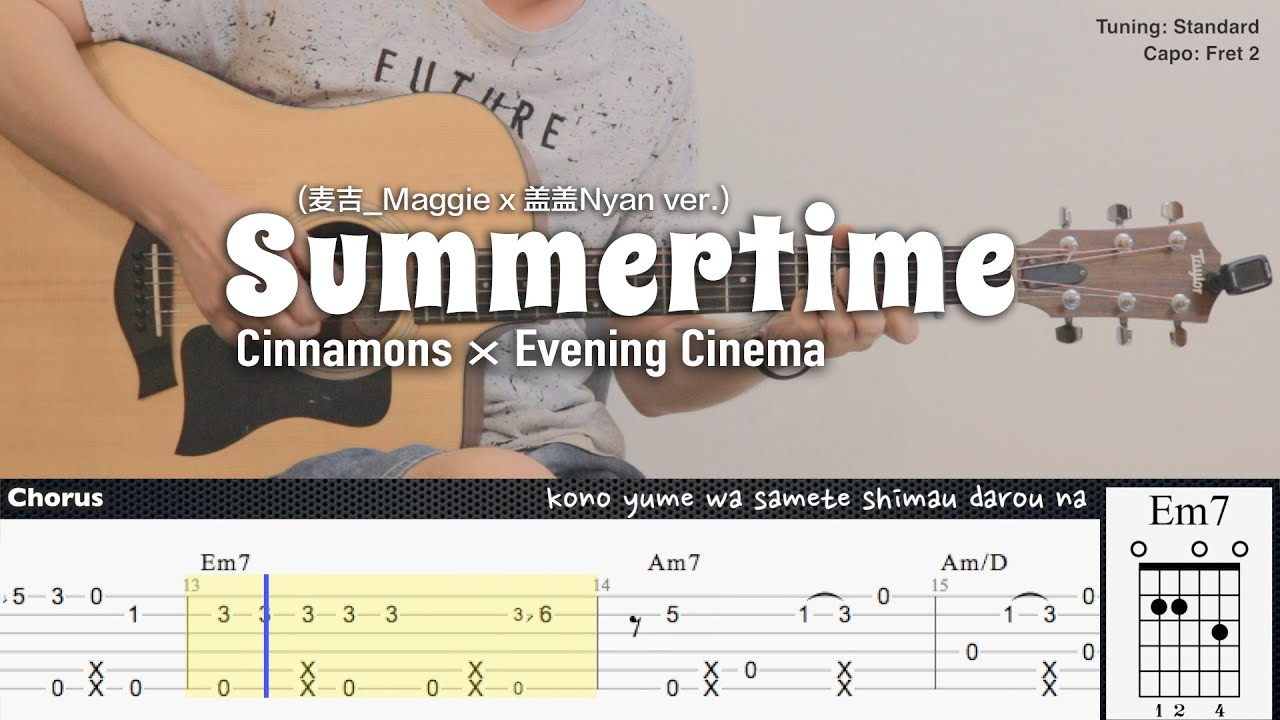 (FREE TAB) Summertime (麦吉_Maggie x 盖盖Nyan ver.) - Cinnamons × Evening Cinema | Fingerstyle Guitar