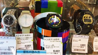 G-Shock hunting at thrift store #5 - Saitama, Japan | Treasure Factory