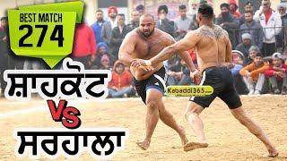 ਸਿਰਾ ਕਬੱਡੀ ਮੈਚ Best Kabaddi Match 2018 - Shahkot VS Sarhala Jalandhar Kabaddi Cup 2018