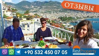 Недвижимость в Турции: Купить квартиру в центре Алании, Турция || RestProperty