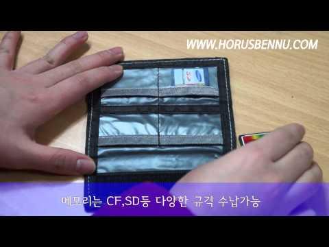 HORUSBENNU MEMORY MULTI CASE 호루스벤누 메모리 멀티케이스 W-MC4 (WALLET/블랙)