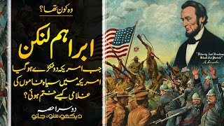 History Of America | Who was Abraham Lincoln? Part II | Faisal Warraich