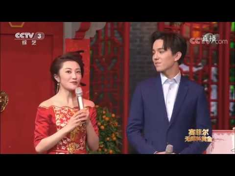 Dimash CCTV New Year Preshow and interview (Click cc for subtitles)