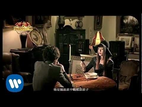 蕭敬騰Jam Hsiao -福爾摩斯 Holmes (華納official 高畫質HD官方完整版MV)