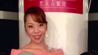美樹かおる ♪ 明日晴れたら ♪ 作詞 富田京子 / 作曲 KAORU 2014年9月27...