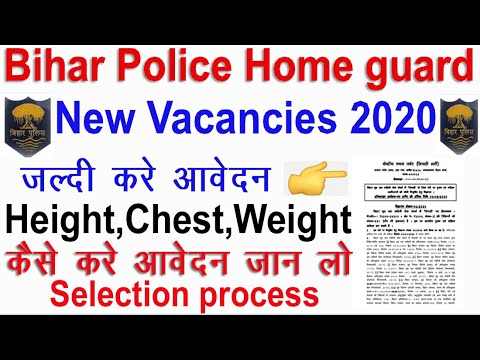 Bihar Home Guard Online Form 2020 Height Chest Weight Etc Full Details Bihar Home Guard 2020 Youtube