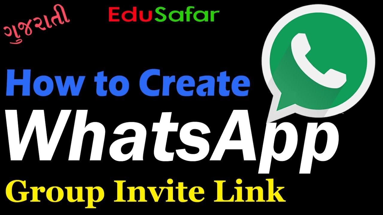 How to create WhatsApp Group Invite Link gujarati video