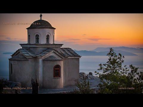 Samian Dreamscapes: Samos, May and June 2014 / Σάμος, Μάιο και Ιούνη 2014 (photo presentation)
