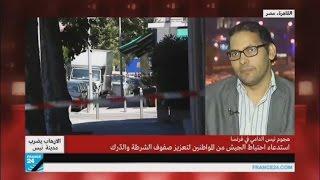 عادل عبد الصادق- اعتداء نيس يمثل نقلة نوعية في العمل الإرهابي