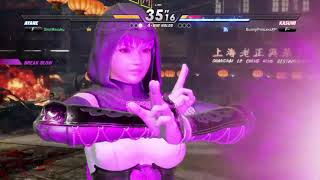 Dead or Alive 6: Let us drink the milk of the sisters