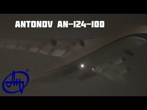 AWESOME LIGHT +VAPOUR /RARE: Antonov Design Bureau An-124@ Toronto Pearson Int'l December 13, 2015