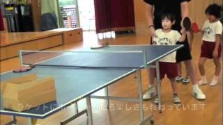 クラブ活動 卓球部