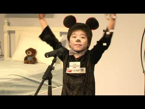 Bedtime English Story Telling Contest 2010 (K2-K3) - Ng Lok Yiu from YouTube · Duration:  2 minutes 25 seconds