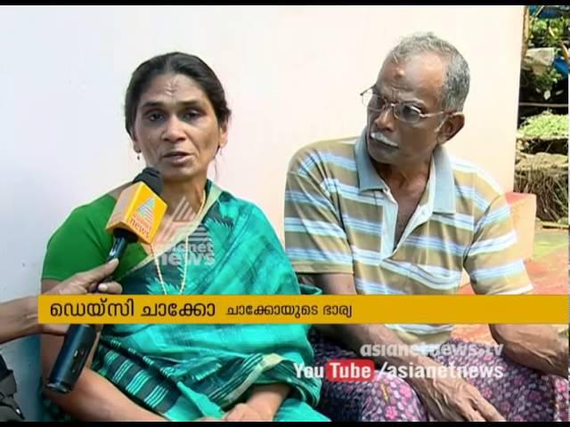 Resurvey issues in Kerala, Kadanad Village  Kottayam  | Roving Reporter