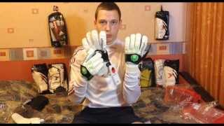 Обзор вратарских перчаток Uhlsport Ergonomic Absolutgrip и Super Graphit от Gloves N' Kit(, 2014-01-25T14:49:29.000Z)