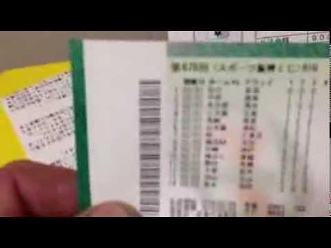 How to buy big loto in Japan