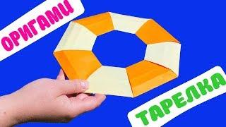 Оригами ЛЕТАЮЩАЯ ТАРЕЛКА из бумаги ❀ Движущиеся поделки своими руками