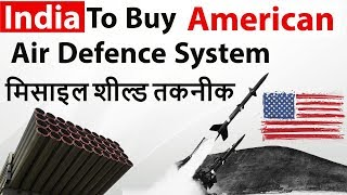 India to Buy Missile Shield NASAMS-II From US to Protect Delhi, Other Cities - Current Affairs 2018
