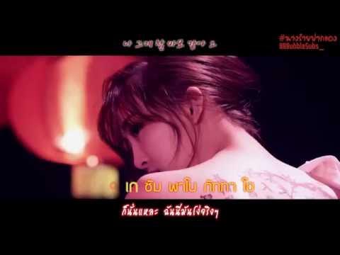 [KARAOKE/THAISUB] 씨스타_(SISTAR) - I Like That