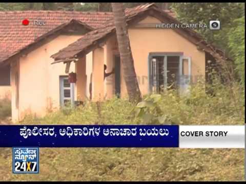 Kerala border check post at Kodagu filled with corruption Cover Story (ಕವರ್ ಸ್ಟೋರಿ) | part3