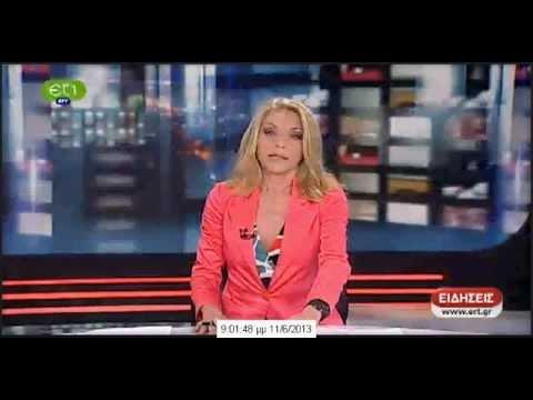 Last news E.R.T Greek National T.V