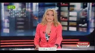 Last News E.R.T Greek National T.V
