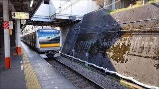 【回送】E233系 N36編成 豊田駅入線~発車 '17.02.13