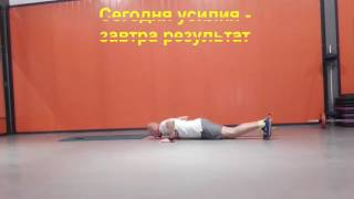 Функциональная тренировка в зале. Фитнес центр Атлетика Серпухов