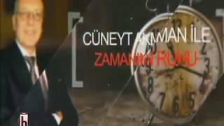 Cumhur ittifakı panikte - Cüneyt Akman ile Zamanın Ruhu 1. Bölüm - 22.04.2018