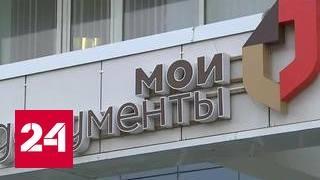 Реновация жилья  юристы начинают бесплатно консультировать москвичей