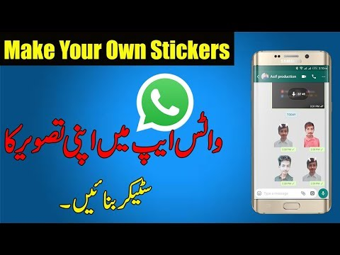 How to create your personal stickers to whatsapp in hindi/urdu