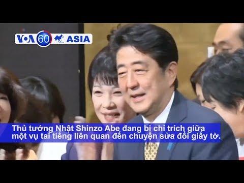 Thủ tướng Nhật vướng tai tiếng