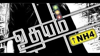 Udhayam NH4 - Tamil Movie Review by Suryaprakash