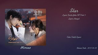 의사요한(Doctor John) OST Part 3, Star - 민서(Minseo) Lyrics Hangul