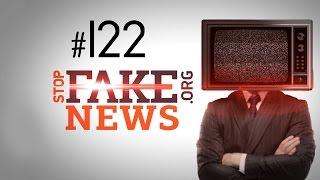 Как российские СМИ нашли турецкий след в крымских провокациях - SFN #122